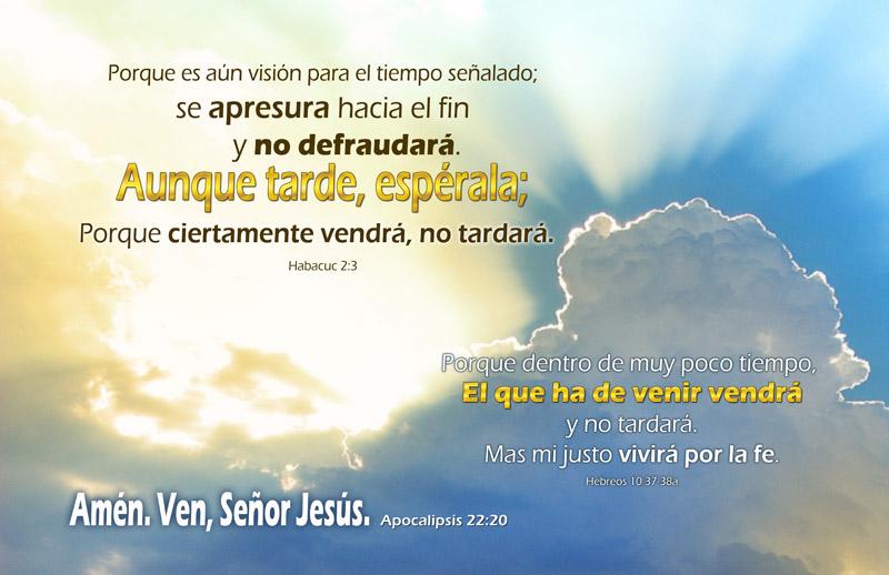 La Venida del Señor